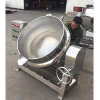 China Tilting Jacket Cooking Mixing Kettle Gas Cooker Mixer/Hot Sauce Jacket Kettle with Mixer wholesale