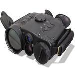 China S750M  Thermal Imaging Binocular wholesale
