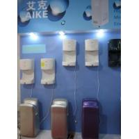 China Model ABS Jet Hand Dryer Ak2006h Double Side Wind Aike Bathroom Mirror Stable wholesale