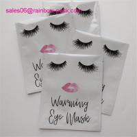 Buy cheap Eco Friendly Cosmetic Compact Packaging Face Mask Sachet Solution Skin Care Bags from wholesalers
