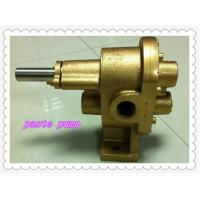 China Color Pump Textile Machinery Spare Parts For Rotary Screen Printing wholesale