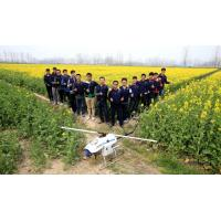 China Autonomous RC Helicopter Flybarless  Maximum Pesticide 15KG(7.5x2) Pesticide Tanks on sale