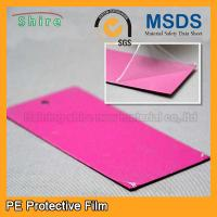 China PE Milky White Color Aluminum Sheet Protective Film For Damage Resistance wholesale
