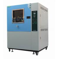 China LED Material Testing Equipment wholesale