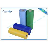 China Big Roll PP Spunbonded Non Woven 100% PP Material Embossed Colorful wholesale