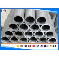 China SAE 52100 Cold Finished Seamless Tube Wall Thickness 2-50mm OD 10-500mm wholesale