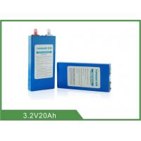 China High Capacity Rechargeable Lifepo4 Battery More Than 2000 Cycle Times wholesale
