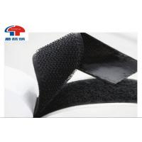 China Heavy Duty Self Adhesive Hook and Loop Tape for Fabric Eco Friendly on sale