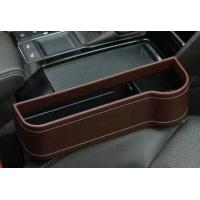 China New design car seat side organizer, small stuff holder, car seat organizer wholesale