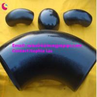 Buy cheap carbon steel elbow/ elbow cap/fittings from wholesalers