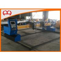 China 2500*6500mm CNC Plasma Cutting Machine 10.4 Inches LCD Display Dimension wholesale