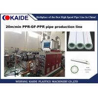 China Glass Fibre Reinforced PPR Pipe Production Line 20m/Min With High Anti Compressive Strength wholesale