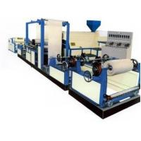 China Easy Operate Plastic Coating And Laminating Machine For PP Woven Bag wholesale