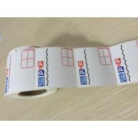 China ISO Adhesive Sticker Roll Labeling Machine Address Label 1000-5000 Piece Per Roll wholesale