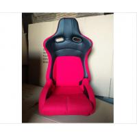China JBR1061 fabric Sport Racing Seats With Adjuster / Slider Car Seats wholesale