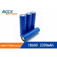China miner lamp battery rechargeable 18650 2200mAh 3.7V cell battery UN38.3, MSDS wholesale
