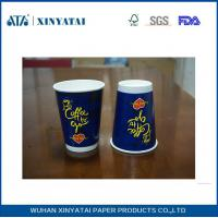 China 10oz Custom Printing Hot Drink Paper Cups / Eco Friendly Recycled Paper Cup wholesale