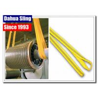 China 100% Polyester Endless Webbing Sling Flat Endless Belt For Construction Industry wholesale