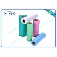 China Cross Hole Precut Medical Non Woven Fabric White Blue Pink wholesale