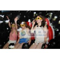 China SGS 5D Movie Theater , XD Film Cinema With Simulator System For Entertainment wholesale