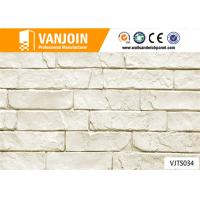 China 580X280mm Exterior Extruded Clay Wall Tiles Reclaimed Thin Brick Flexible Cladding Tile wholesale