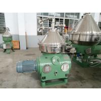 Buy cheap Fully Automatic Centrifugal Oil Water Separator / Vacuum Disc Stack Separator from wholesalers