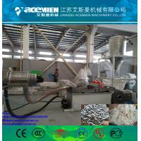 China High output plastic bag recycling pelletizer machine wholesale