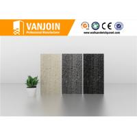 China Archaize Design Natural Stone Look Exterior Wall Tiles Clay Modern Travertine Wall Tile wholesale