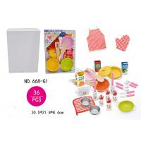China 36 Pcs Stainless Steel Kitchen Set Children's Play Toys Pretend Play Cookware on sale
