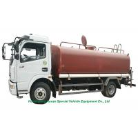 China 6000L Road Sprinkler Truck With  Water  Pump Sprinkler For Water Delivery and Spray LHD/RHD on sale