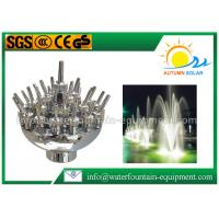 China Adjustable Three Layer Water Fountain Nozzles Scattering Spray Fireworks Shape wholesale