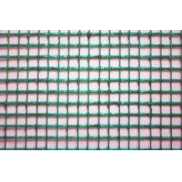Buy cheap Fire-resistant Fiberglass Mesh from wholesalers