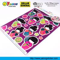 China various fashion design paper sticker for kids factory supply wholesale