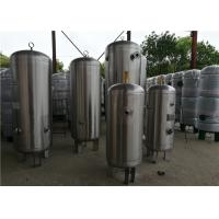 China ASME Standard Stainless Steel Air Receiver Tank With Relief Valve High Volume wholesale