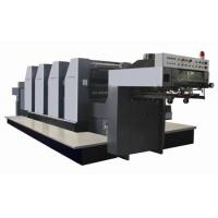 China SOLNA 25AL SHEETFED OFFSET PRINTING PRESS (yellow or grey cover) wholesale