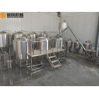 Buy cheap SUS 2000L Microbrewery Brewing Equipment For Craft Beer Complete Whole Set With from wholesalers