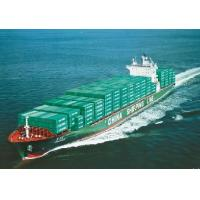 China Sea freight forwarding,Ocean freight forwarding,Shipping Forwarder from China wholesale