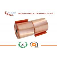 China Pure Copper Sheet Copper Coils For Switchgear Products wholesale
