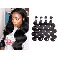 China Soft And Smooth Brazilian Body Wave Hair Bundles With Closure 10A Grade wholesale