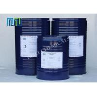 China ISO Certificate EDOT Electronic Grade Chemicals To Synthesize Conductive Polymers wholesale
