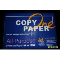 China office paper copy paper a4 grade C 80gsm wholesale