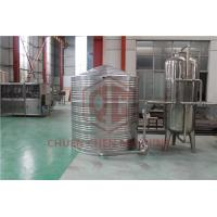 China Reverse Osmosis Drinking Water Purifier Machine For Commercial Purposes on sale