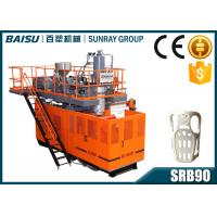 Buy cheap Plastic Snow Sled HDPE Blow Moulding Machine / Plastic Jerry Can Making Machine SRB90 from wholesalers