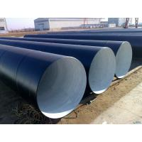 Buy cheap 3LPE Coated spiral welded pipes as API 5L Standard from wholesalers