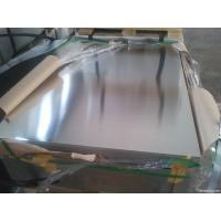Buy cheap Tinplate sheets, secondary, thickness 0.20-0.27mm from wholesalers
