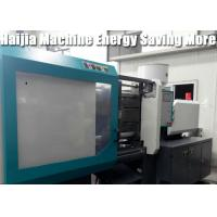 Buy cheap Twin / Double Shot New Plastic Injection Molding Machine Thin Wall Horizontal from wholesalers