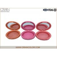 China Bright Colored Face Makeup Blush For Young Girl Makeup Plastic Box With Printing wholesale