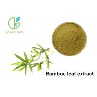 China Organic Bamboo Leaf Extract Powder 40% Flavone Folium Phyllostachys wholesale