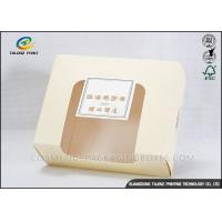 China Simple Pattern Paper Cake Boxes Durable With High Transparency PVC Window wholesale