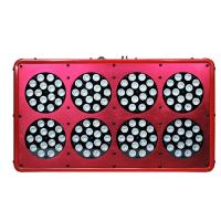 Greenhouse led Plant Grow Light/300W led indoor grow light/ 300Watt plant led grow lights